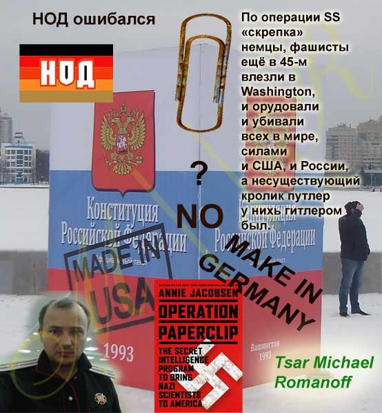 russia made in usa by frg how america from china1