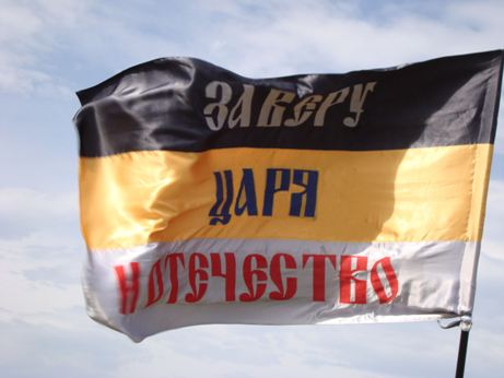 impersky flag